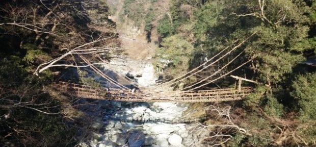 ponte sospeso Tokushima nell'isola Shikoku